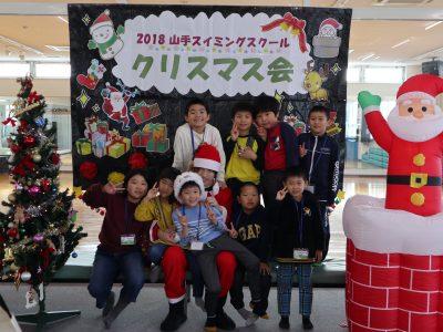 クリスマス会を開催しました!